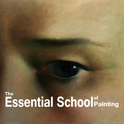 The Essential School Of Painting