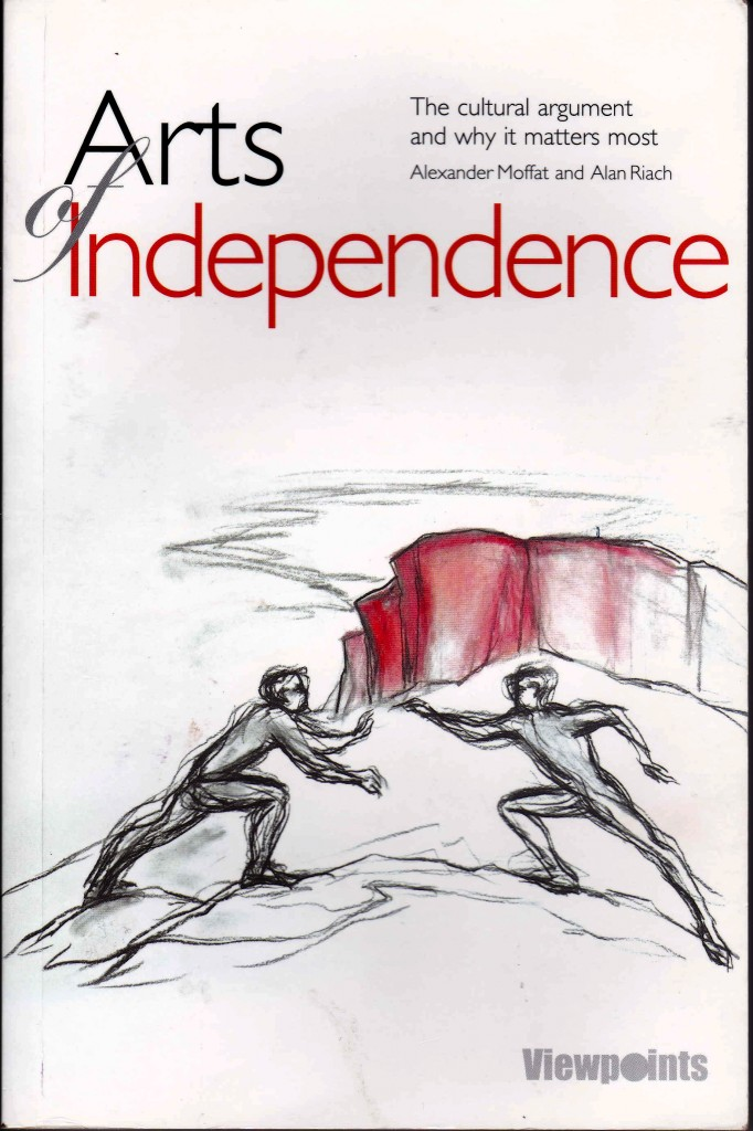 why independent matters